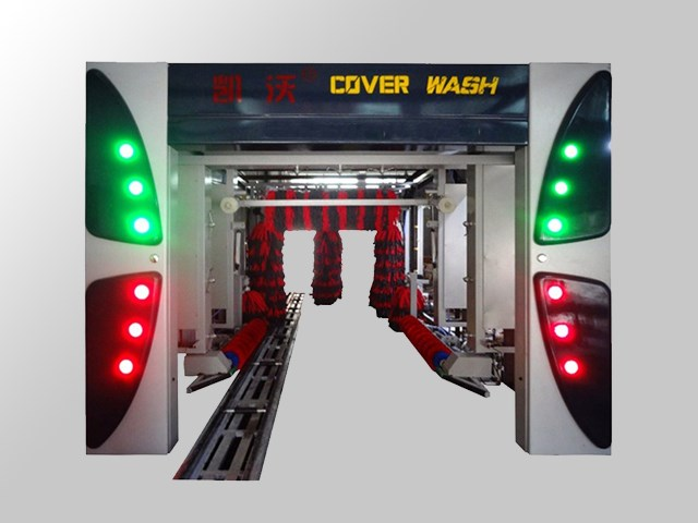 New type 11-brush tunnel car wash machine