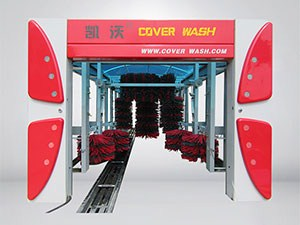 New type 9-brush tunnel car wash machine